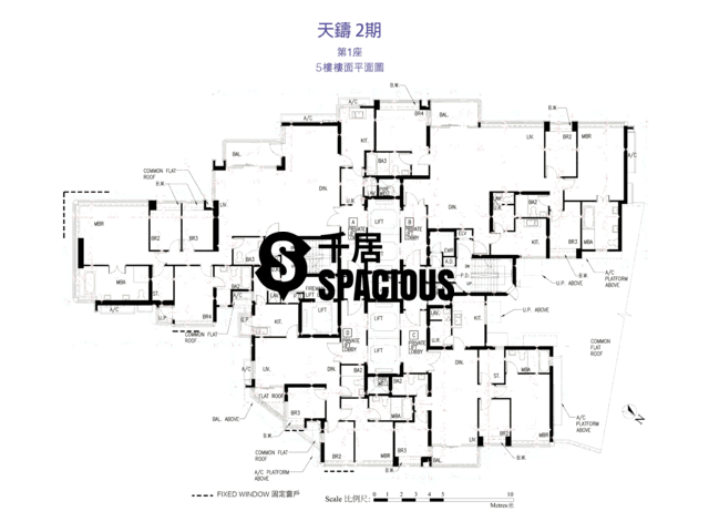 何文田 - 天鑄 平面圖 23