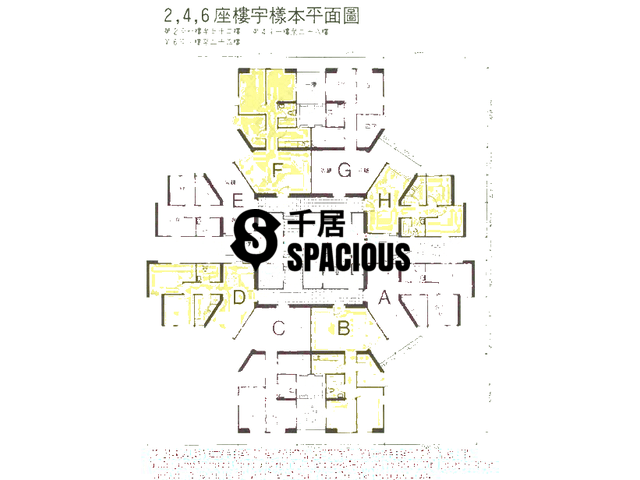 Tai Koo Shing - Kornhill Garden Floor Plan 07