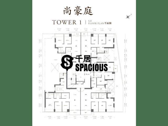 元朗 - 尚豪庭 平面圖 05