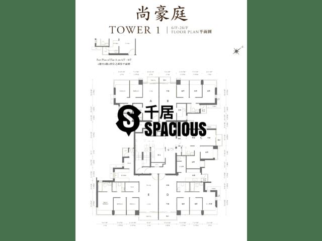 元朗 - 尚豪庭 平面圖 12