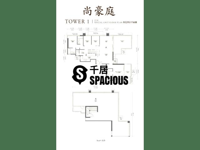元朗 - 尚豪庭 平面圖 11