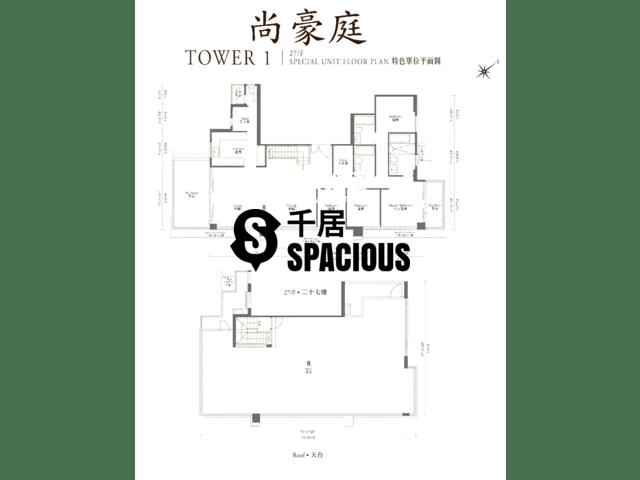 元朗 - 尚豪庭 平面圖 14
