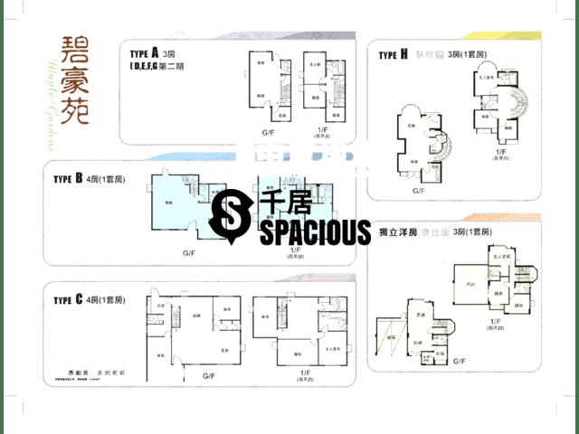 Lok Ma Chau - MAPLE GARDENS Floor Plan 01