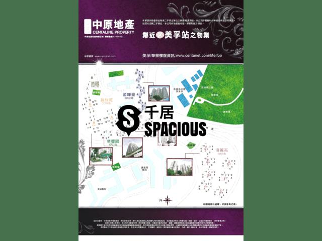 荔枝角 - 盈晖台 平面图 04