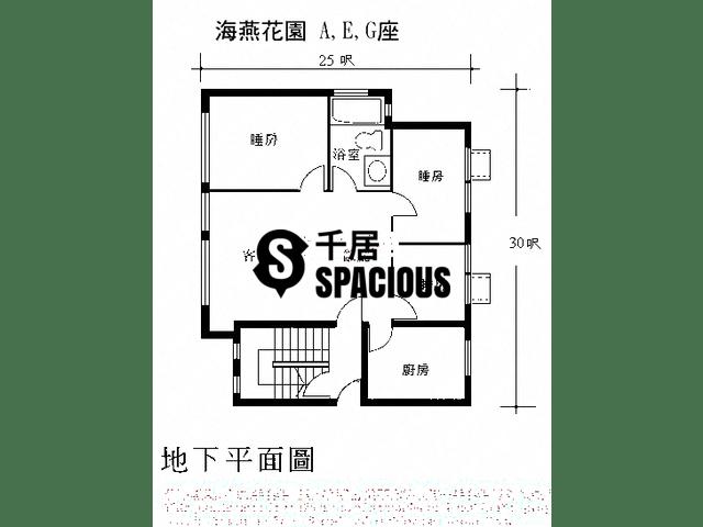 Fanling - SWALLOW GARDEN Floor Plan 03