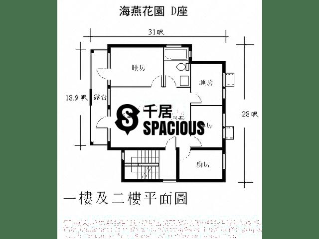 Fanling - SWALLOW GARDEN Floor Plan 05