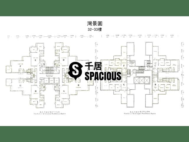 Chai Wan - Bayview Park Floor Plan 02