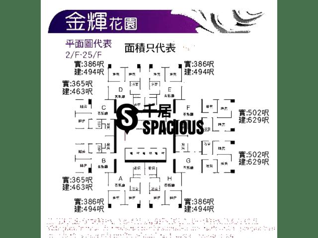 Tai Wai - GLAMOUR GARDEN Floor Plan 01