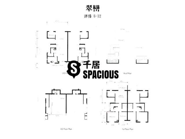 Lok Ma Chau - GREEN CREST Floor Plan 01