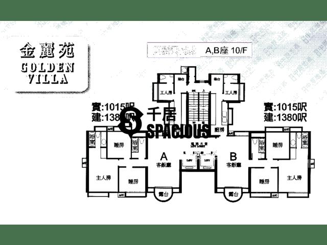 Yau Kom Tau - Golden Villa Floor Plan 03