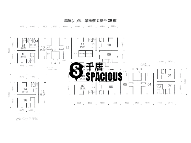 Kwun Tong North - Tsui Ping North Estate Tsui Mui House Floor Plan 03