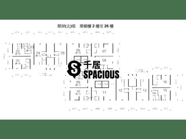 Kwun Tong North - Tsui Ping North Estate Tsui Mui House Floor Plan 04