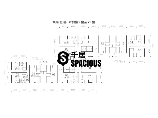Kwun Tong North - Tsui Ping North Estate Tsui Mui House Floor Plan 05