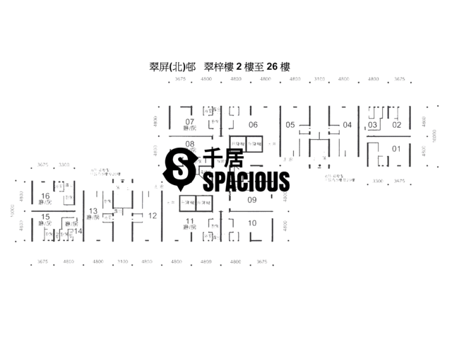 Kwun Tong North - Tsui Ping North Estate Tsui Mui House Floor Plan 08