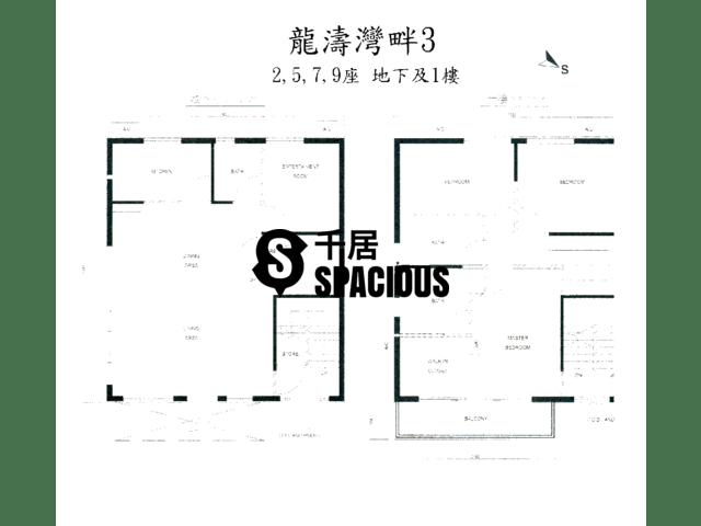 Lung Kwu Tan - Dragon Cove Floor Plan 02
