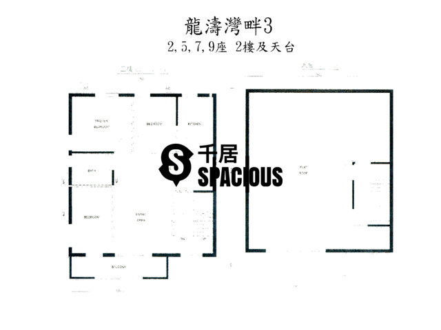 Lung Kwu Tan - Dragon Cove Floor Plan 01