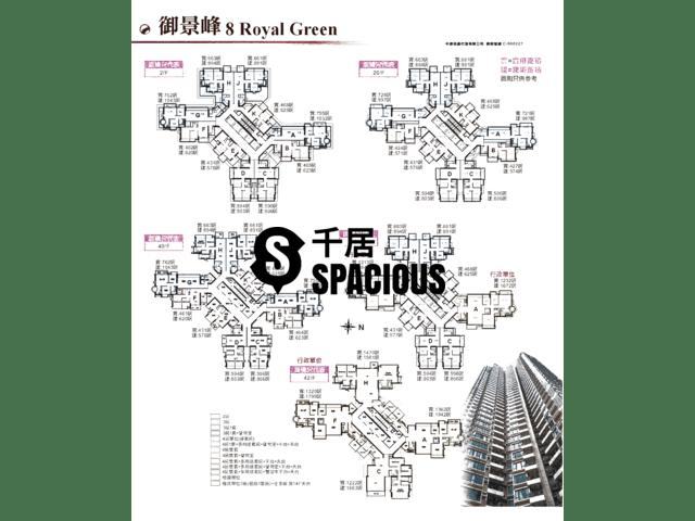 Sheung Shui - 8 ROYAL GREEN Floor Plan 03