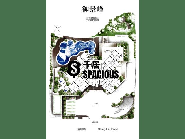 Sheung Shui - 8 ROYAL GREEN Floor Plan 09