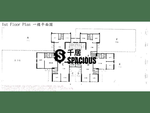 Yuen Long - LUCKY MANSION Floor Plan 01
