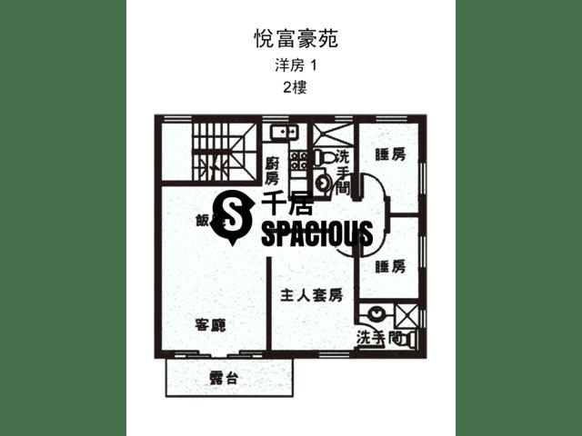 南生围 - 悦富豪苑 平面图 03