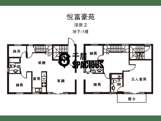 南生围 - 悦富豪苑 平面图 01