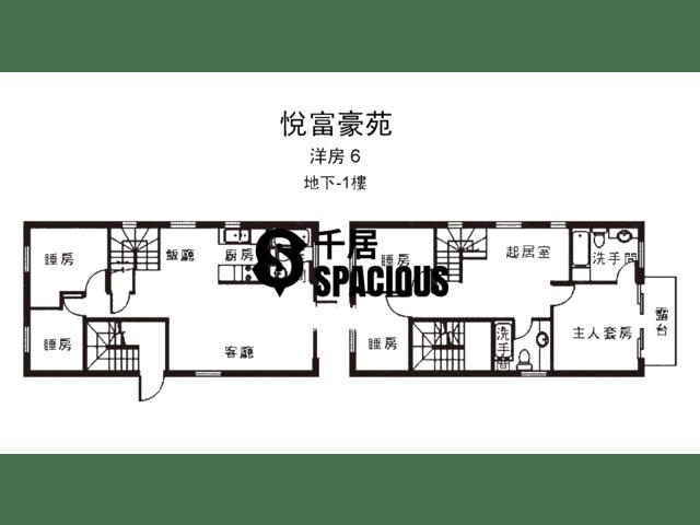 南生围 - 悦富豪苑 平面图 14