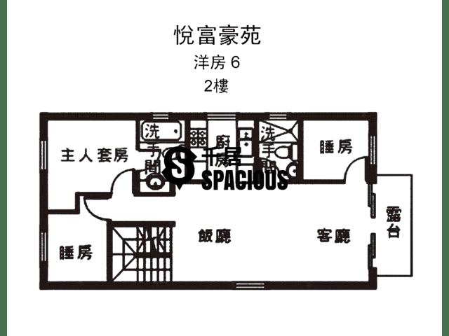 南生围 - 悦富豪苑 平面图 17
