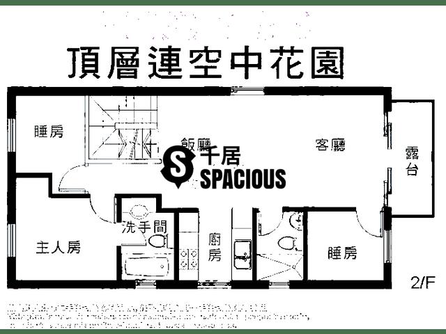 南生围 - 悦富豪苑 平面图 10