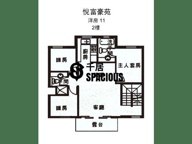 南生围 - 悦富豪苑 平面图 11