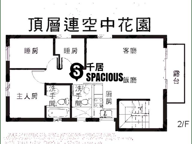 南生围 - 悦富豪苑 平面图 30