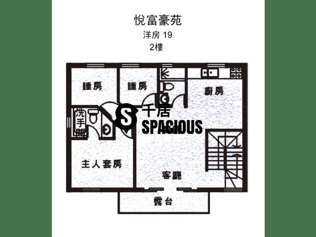 南生围 - 悦富豪苑 平面图 24