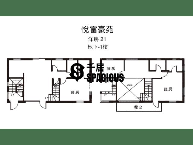南生围 - 悦富豪苑 平面图 05