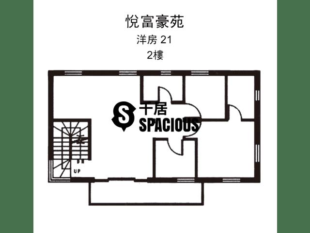 南生围 - 悦富豪苑 平面图 08