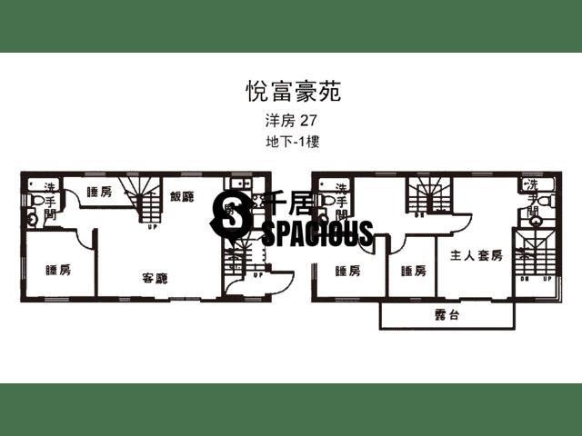 南生围 - 悦富豪苑 平面图 06