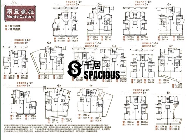 Cheung Sha Wan - Monte Carlton Floor Plan 10