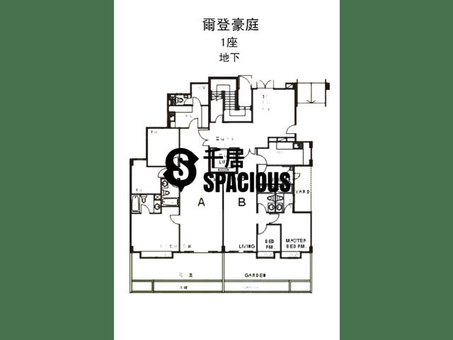 Cheung Sha Wan - Monte Carlton Floor Plan 14