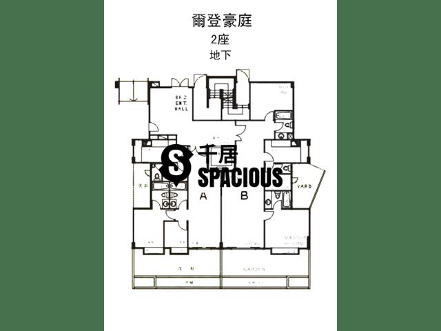Cheung Sha Wan - Monte Carlton Floor Plan 02
