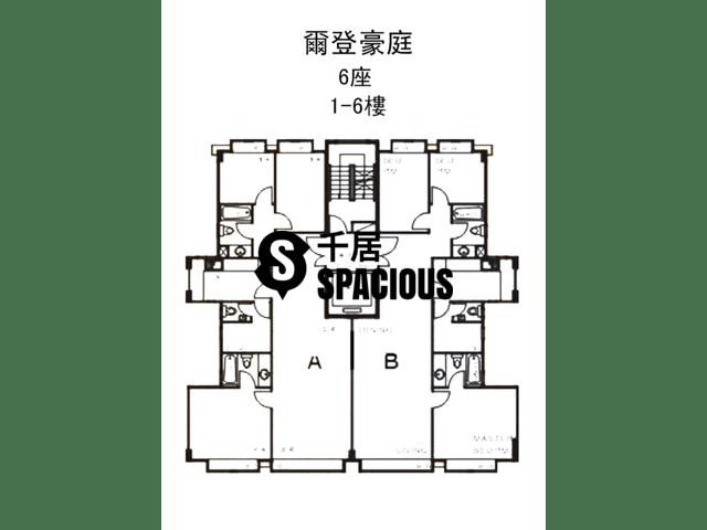 Cheung Sha Wan - Monte Carlton Floor Plan 08