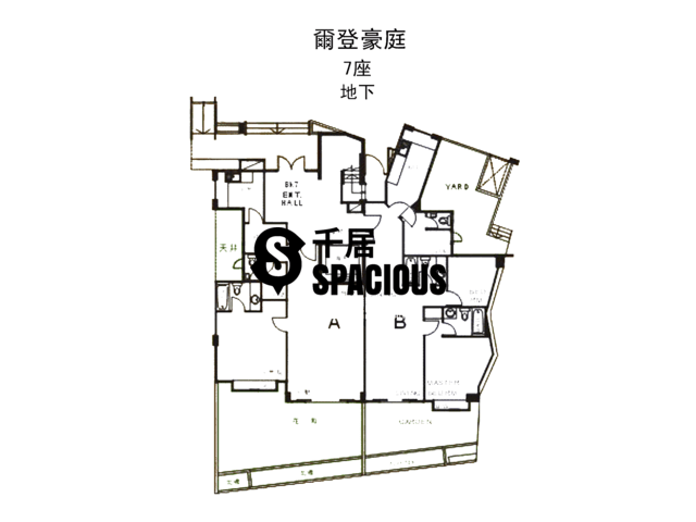 Cheung Sha Wan - Monte Carlton Floor Plan 09