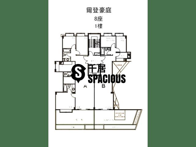 Cheung Sha Wan - Monte Carlton Floor Plan 13