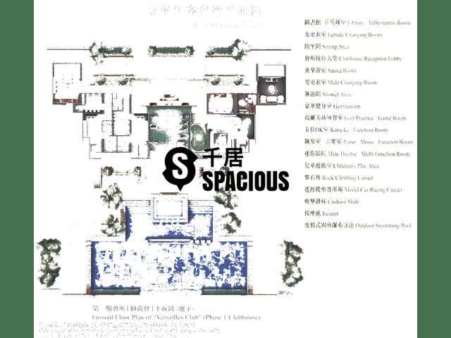 Sheung Shui - ROYAL GREEN Floor Plan 08