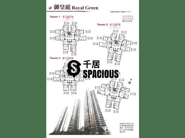 Sheung Shui - ROYAL GREEN Floor Plan 04