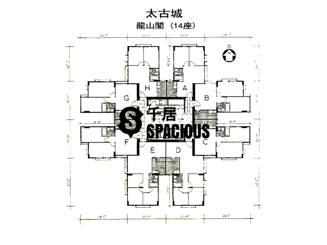 Tai Koo Shing - Taikoo Shing - Choi Tien Mansion Floor Plan 04