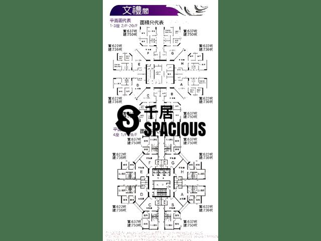 Tai Wai - MANLAI COURT Floor Plan 01