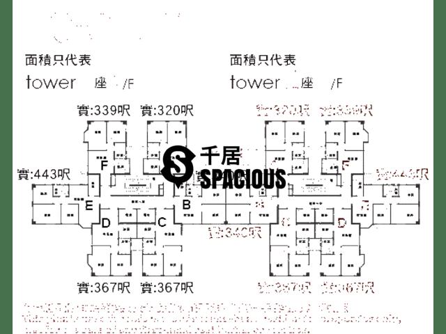 Hung Shui Kiu - LAI HUNG GARDEN Floor Plan 01