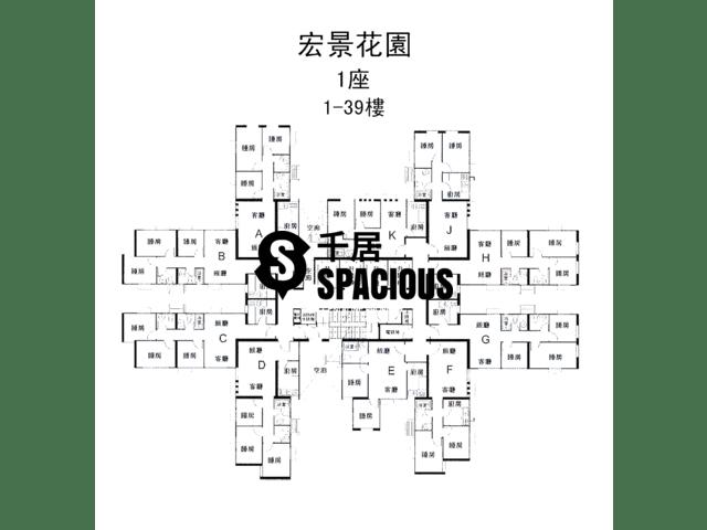 钻石山 - 宏景花园 平面图 05