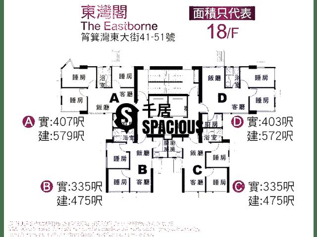 Shau Kei Wan - Eastborne Floor Plan 02