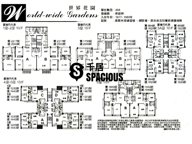 Tai Wai - World-Wide Gardens Floor Plan 01