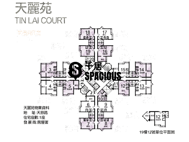 Tin Shui Wai - Tin Lai Court Floor Plan 01