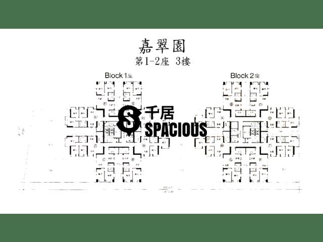 Kwai Chung - GREENKNOLL COURT Floor Plan 02